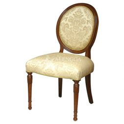 Mahogany Victorian Style Brown Upholstered Side Dining Chair